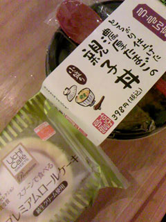 念願の~☆_d0101514_2356373.jpg
