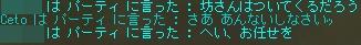e0099017_1101632.jpg