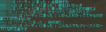 e0099017_1214796.jpg