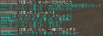 e0099017_9593741.jpg