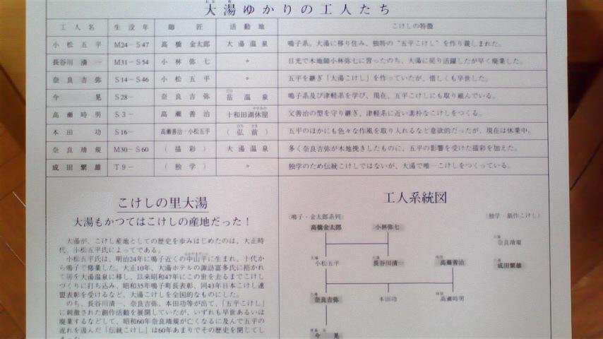 b0192321_19553289.jpg