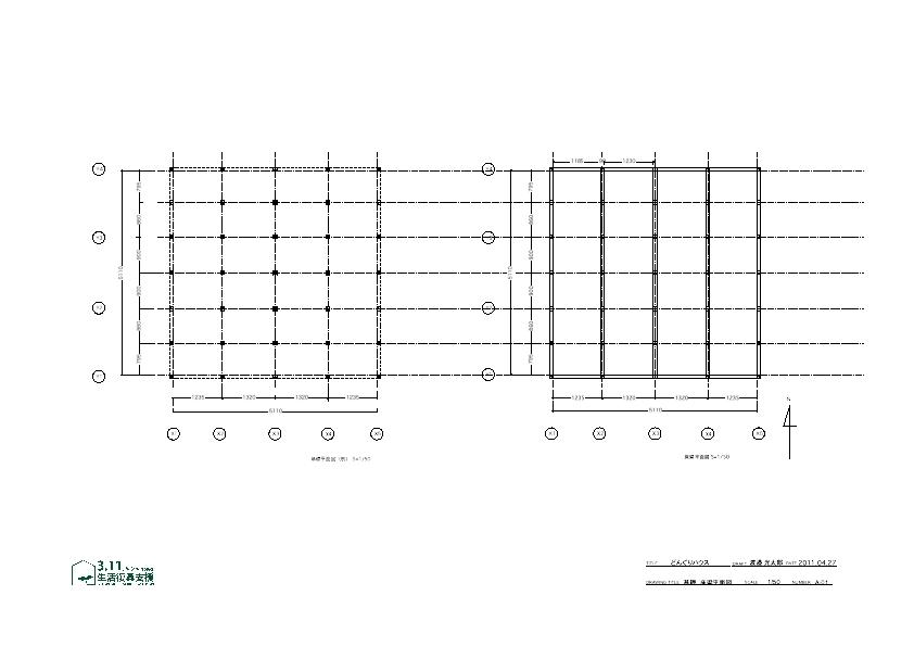 杉本洋文氏&東海大学チャレンジセンター「3.11生活復興支援プロジェクト」 応急住宅「どんぐりハウス」 2_b0213134_656363.jpg
