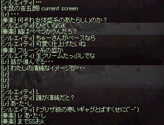 b0036436_10142058.jpg