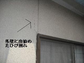 f0031037_2157363.jpg