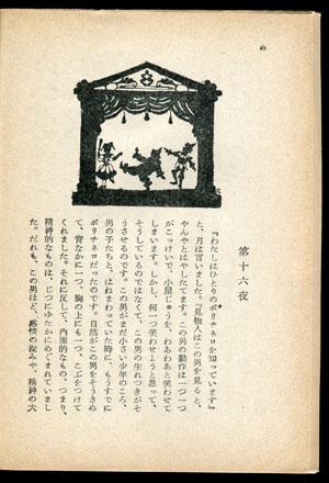 b0081843_1922364.jpg