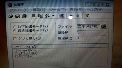 b0109944_18552047.jpg