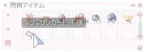 b0149151_1134347.jpg