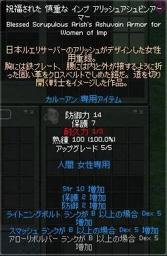 a0053558_0151678.jpg