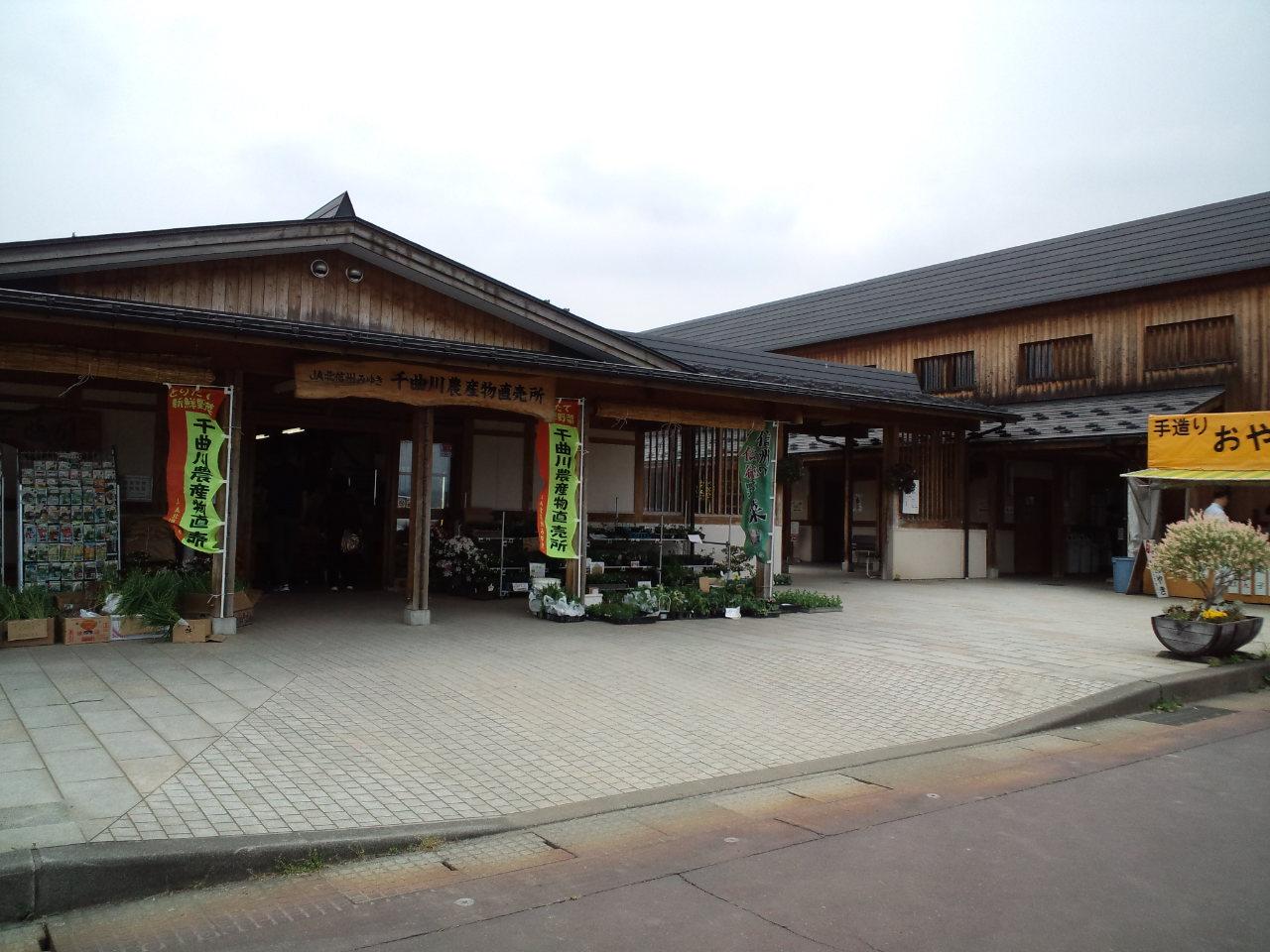 長野の山菜☆りぼんお散歩_c0151965_15201237.jpg