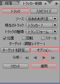 b0224269_2346637.jpg