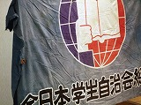 c0219972_20102383.jpg