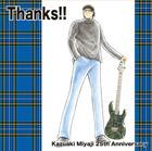 デビュー25周年記念CD『Thanks!!』