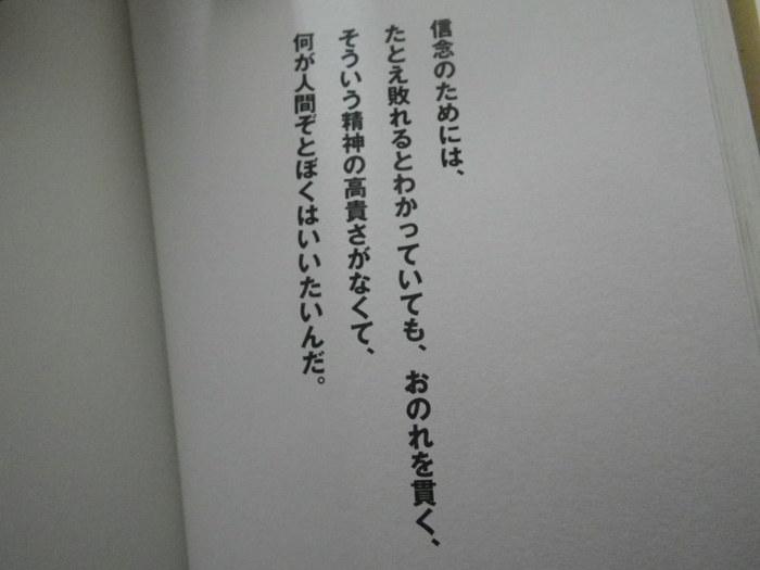 d0115288_1733027.jpg