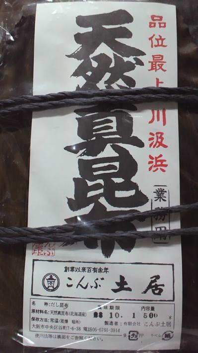 無病息災_f0232994_344545.jpg