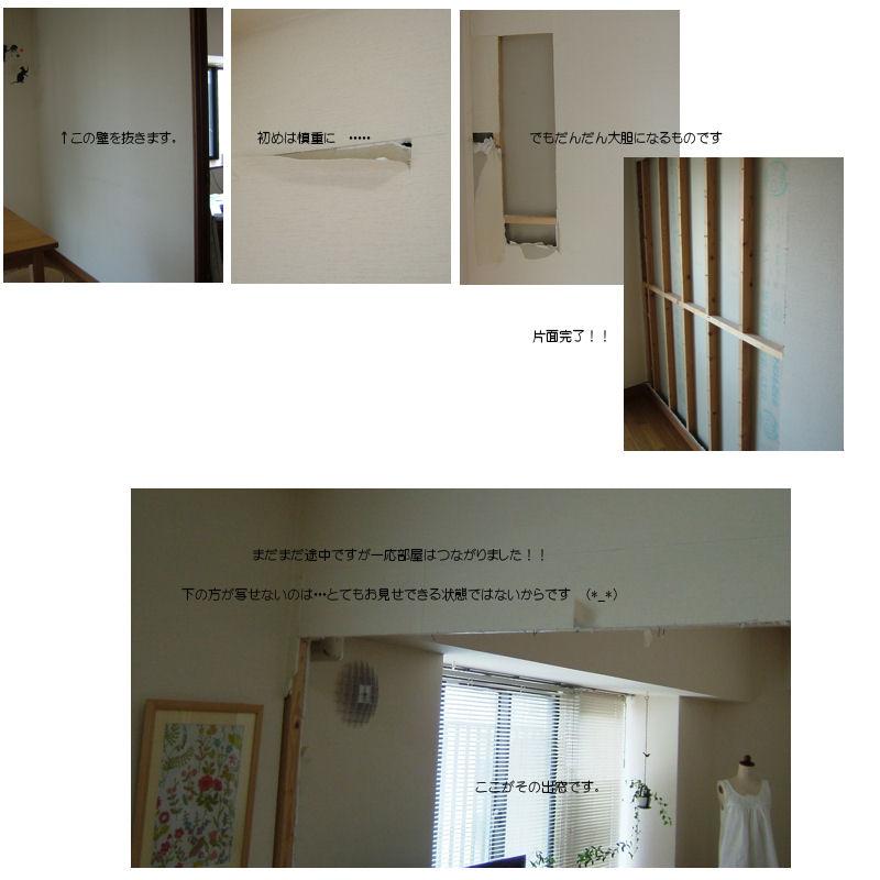 f0177409_1011166.jpg