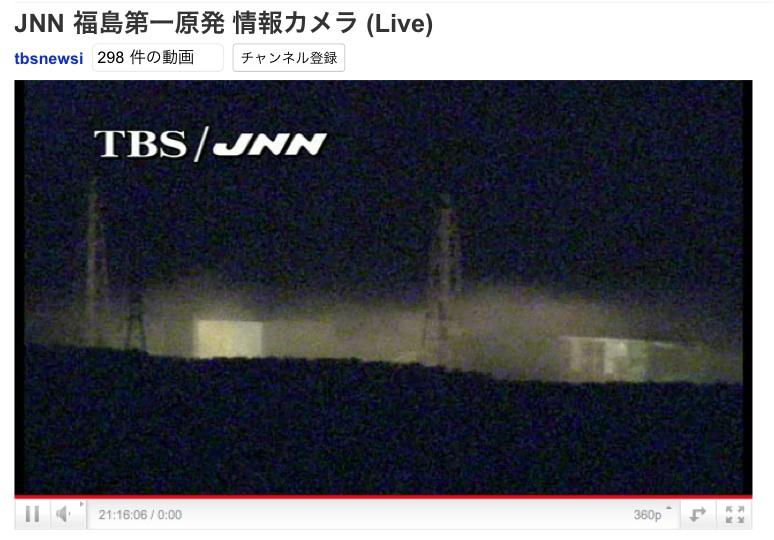 6月3日の夜の異変は何だったのか?:不思議な発光現象と発煙_e0171614_9314944.jpg