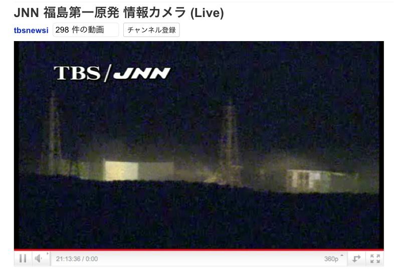 6月3日の夜の異変は何だったのか?:不思議な発光現象と発煙_e0171614_9315931.jpg