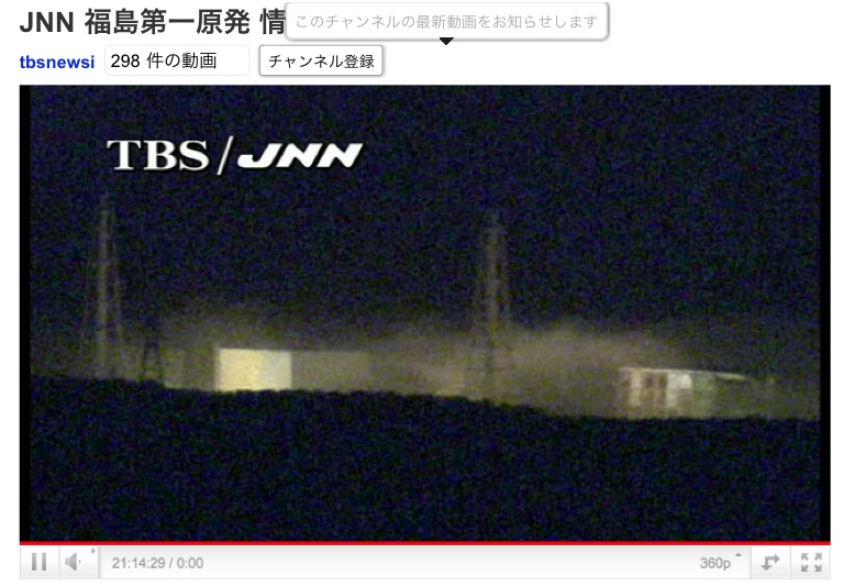 6月3日の夜の異変は何だったのか?:不思議な発光現象と発煙_e0171614_932614.jpg