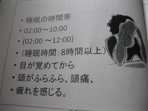 a0125419_1705444.jpg