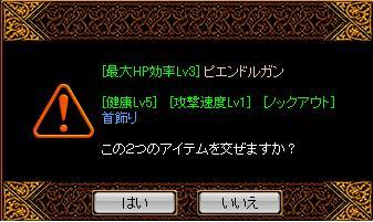 a0157425_2011766.jpg