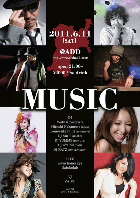 "\""MUSIC\""_f0142044_22145391.jpg"