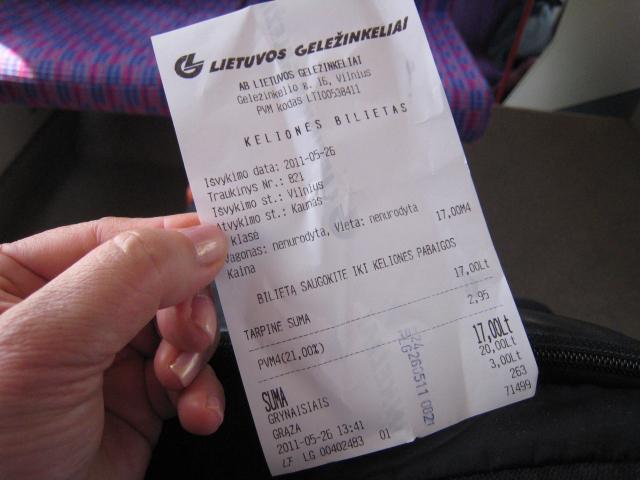 リトアニアの旅4: 「命のビザ」杉原記念館~行きはこわくて帰りはヨイヨイ_c0129545_1059476.jpg