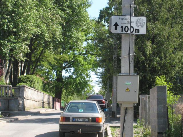 リトアニアの旅4: 「命のビザ」杉原記念館~行きはこわくて帰りはヨイヨイ_c0129545_11261292.jpg
