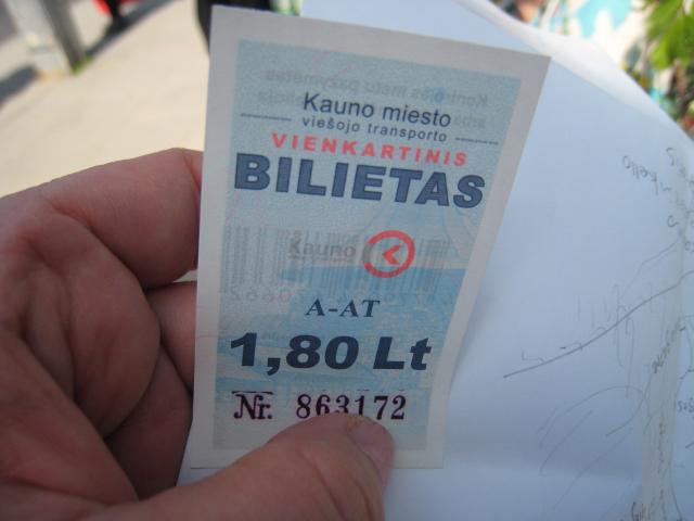 リトアニアの旅4: 「命のビザ」杉原記念館~行きはこわくて帰りはヨイヨイ_c0129545_1162283.jpg