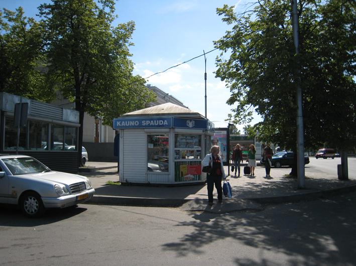 リトアニアの旅4: 「命のビザ」杉原記念館~行きはこわくて帰りはヨイヨイ_c0129545_116622.jpg