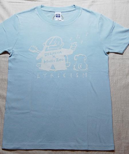 Tシャツ展 作品紹介その⑤_a0043747_16314978.jpg