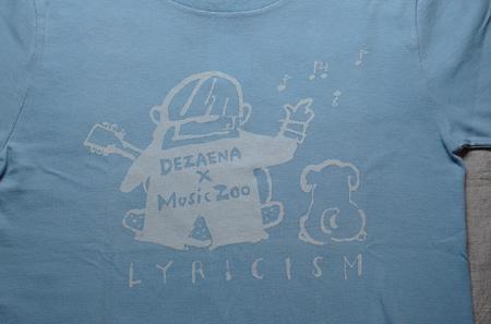 Tシャツ展 作品紹介その⑤_a0043747_1632136.jpg