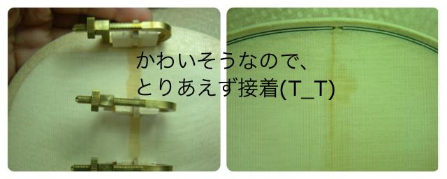 e0223950_157356.jpg