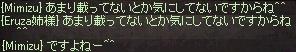 a0201367_144444.jpg