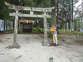 奥社遙拝所の標識を奉納していただきました。_b0123970_1473611.jpg