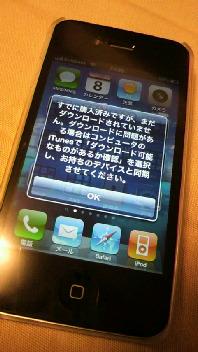 b0134285_2344146.jpg