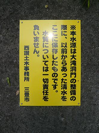 e0066586_783054.jpg