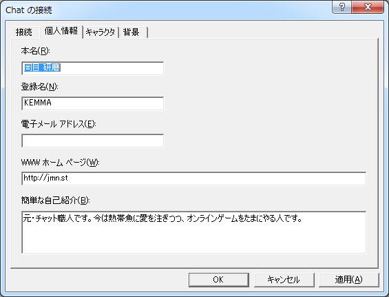 e0071486_20274884.jpg