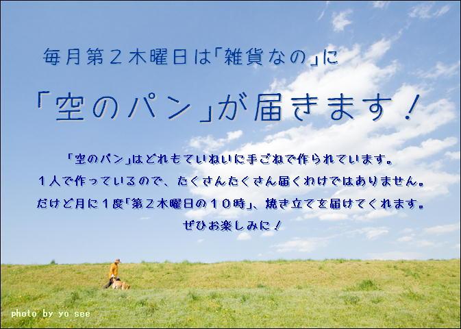 f0164688_1015874.jpg