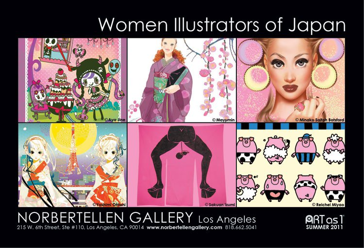 『Women Illustrators of Japan』inLA_f0172313_1256094.jpg