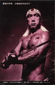 三島由紀夫「やつは人類の行く末を知っていた」:五島勉の「ヒトラー予言」への出発_e0171614_100512.jpg