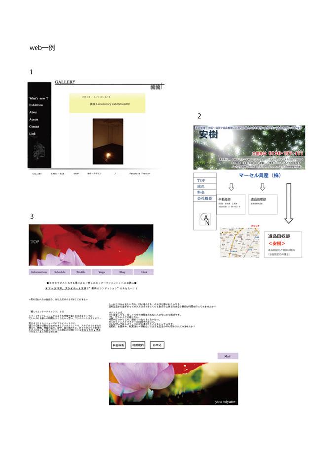 a0214016_133552.jpg