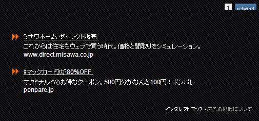 b0147128_16163290.jpg