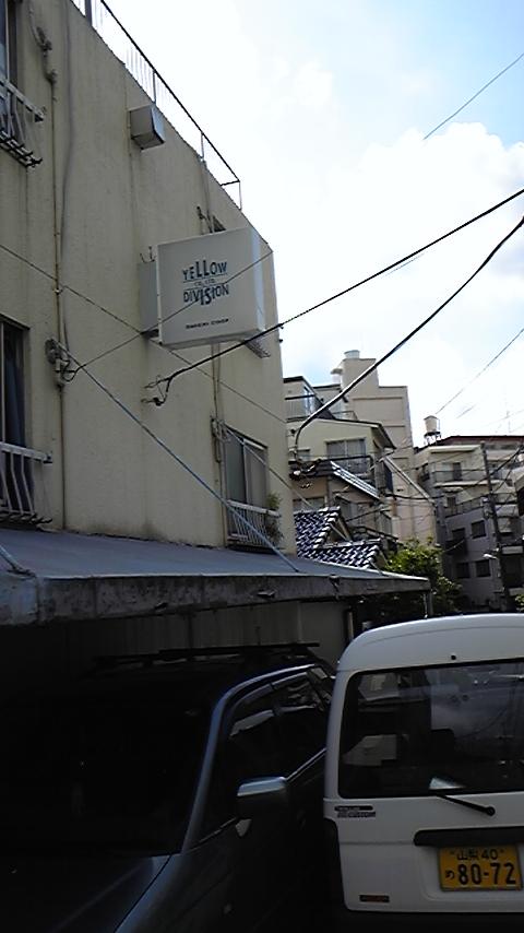 東京出張!_e0169535_11303810.jpg