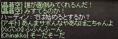 b0182640_845849.jpg