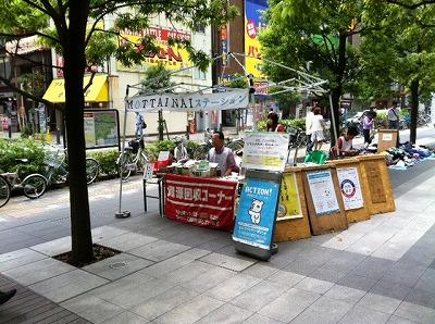 MOTTAINAIフリーマーケット開催報告@大井競馬場/秋葉原UDX_e0105047_15283064.jpg