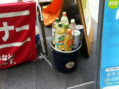 MOTTAINAIフリーマーケット開催報告@大井競馬場/秋葉原UDX_e0105047_1529244.jpg