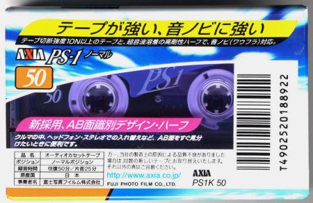AXIA PS1_f0232256_2502015.jpg