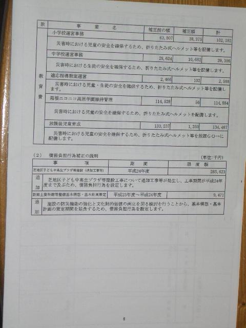 b0219557_23036100.jpg