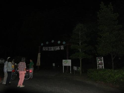 ホタル狩り第2回目 in せんなん里海公園内うみべの森_c0108460_20253050.jpg