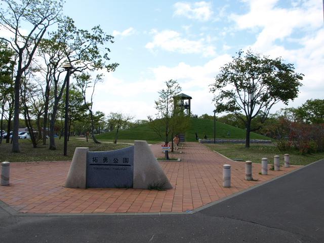 拓勇公園_d0153062_829576.jpg
